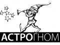 Logo_edicija_AstroGnom-01