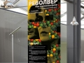 poster_Revolver_poster_finalno